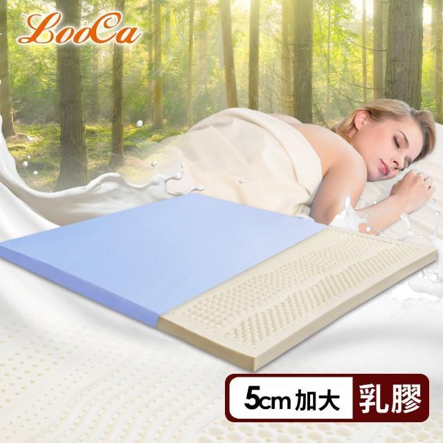 【LooCa】美國抗菌七段式無重力紓壓乳膠床墊(加大6尺)