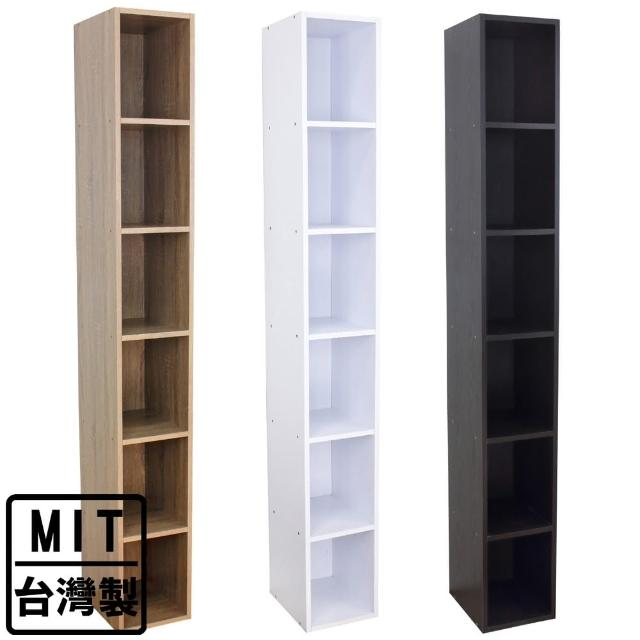 【美佳居】寬24x深30.3x高180-公分-六層間隙書櫃-置物櫃-收納櫃(二色可選)