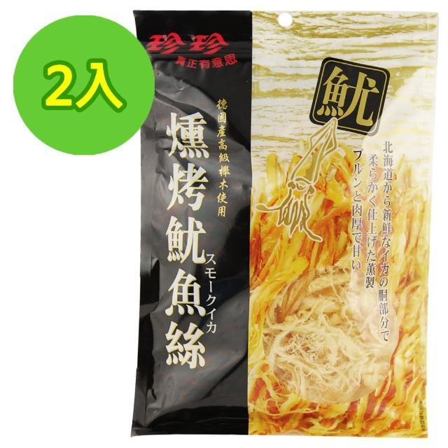 【珍珍】燻烤魷魚絲 兩入(105gx2)
