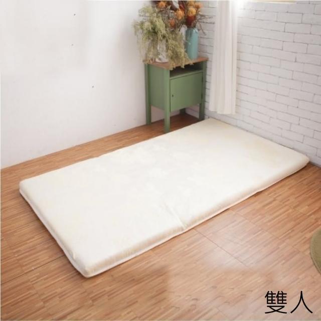 【LUST生活寢具】5尺獨立筒+高密記憶專利床墊台灣製造【三折收納】MenoLiser蒙娜麗莎˙專櫃(米白)
