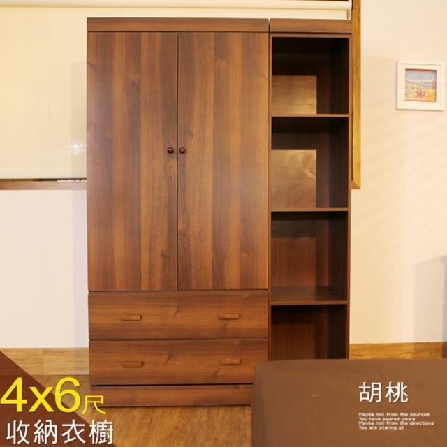 【久澤木柞】日式4-6多功能 衣櫃(胡桃、原木色)