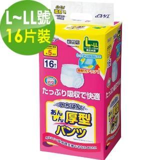 【日本一番】L-LL成人復健褲(16片x4包-箱)