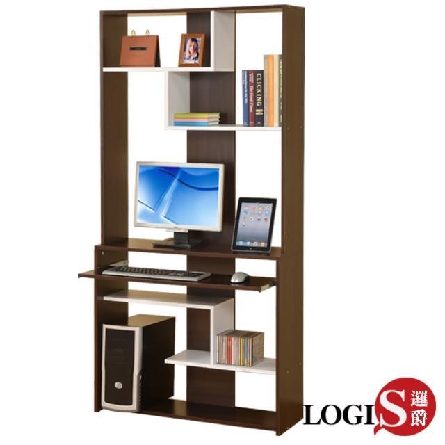 【LOGIS】質感宅多功能層架式電腦桌櫃-展示櫃