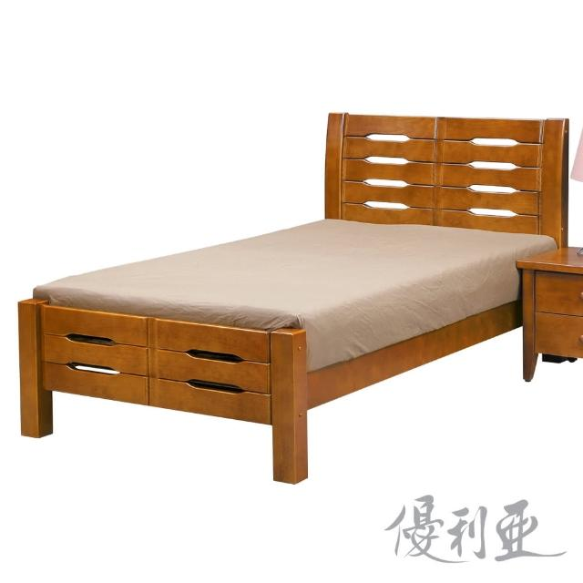 【優利亞-尼可拉斯】雙人5尺實木床架