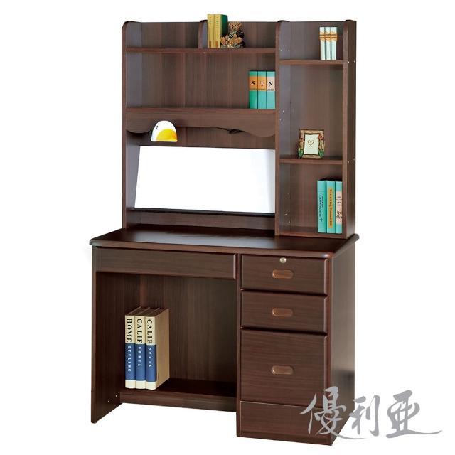 【優利亞-路克胡桃色】3.5尺書桌(全組)