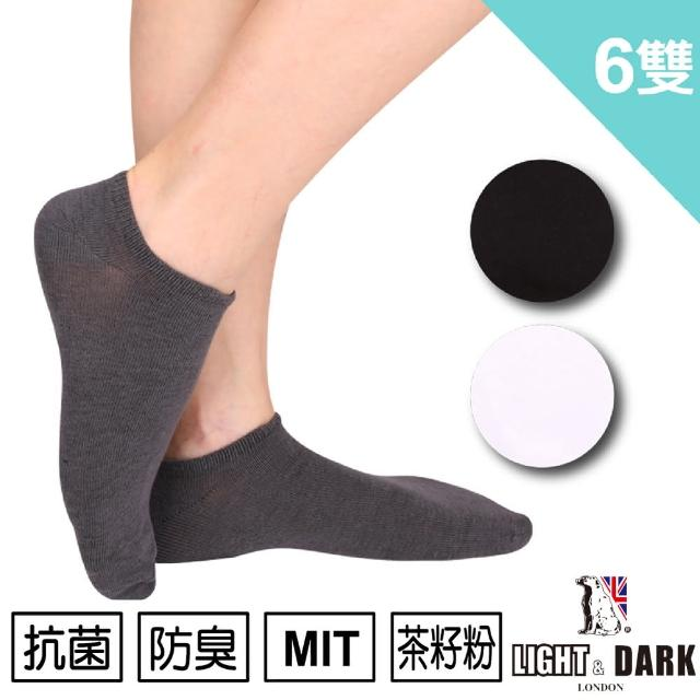 【LIGHT & DARK】MIT 微笑標章茶籽粉抗菌防臭機能船形襪-加大碼(6雙組-LD-1557)