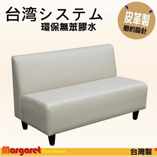 【Margaret】樂活簡約沙發-雙人(黑-紅-卡其)