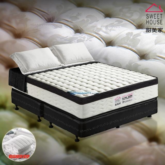 【甜美家】恆溫綠能水冷膠三線硬式獨立筒乳膠床墊(雙人加大6尺)