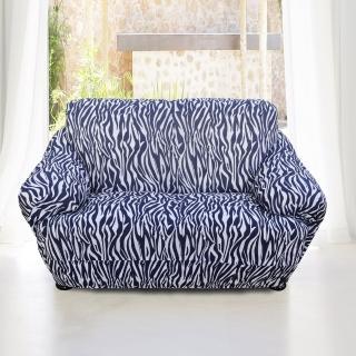 【格藍傢飾】斑馬紋彈性沙發便利套(1+2+3人座)