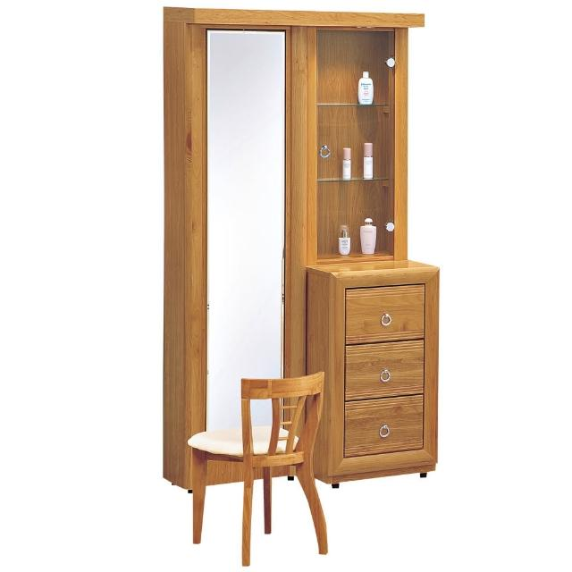 【時尚屋】正赤陽木3尺旋轉鏡台(061-7含椅子)