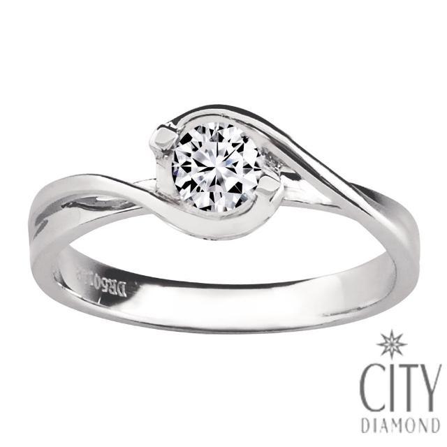 【City Diamond引雅】『湛藍湖泊』20分鑽戒