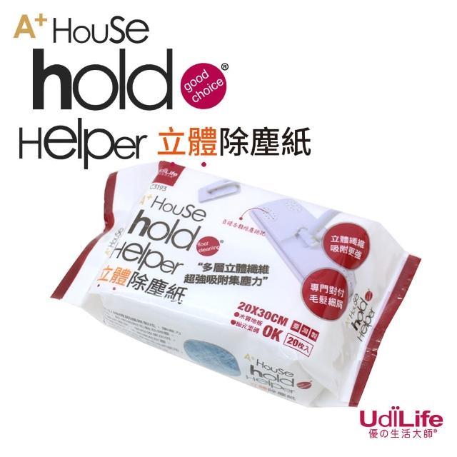 【UdiLife】hold拖 立體除塵紙(80枚入)