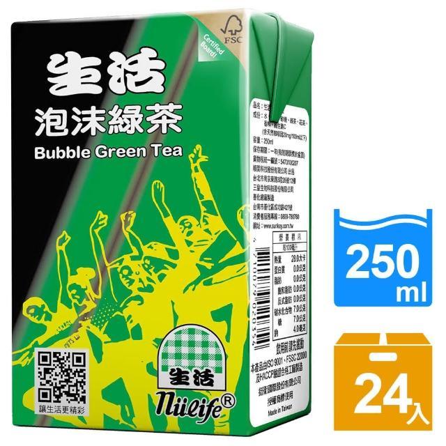 【生活】泡沫綠茶250ml(24入-箱)