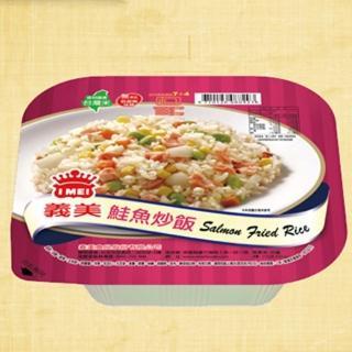 【鮮食家任選799】義美鮭魚炒飯(270g-盒)