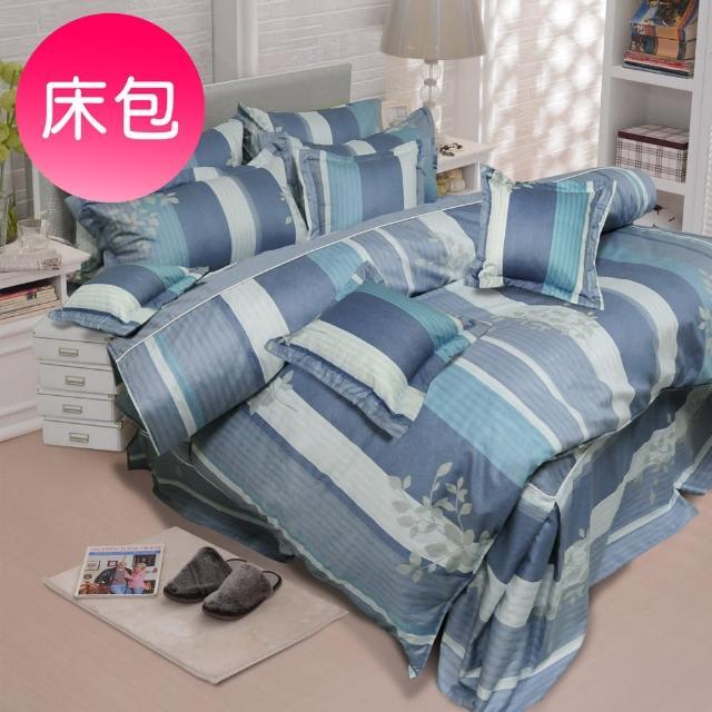 【ReVe 蕾芙】《陽黎居》雙人精梳棉床包三件組