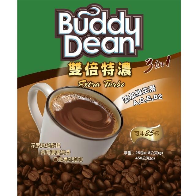 【Buddy Dean】巴迪三合一咖啡-雙倍特濃(18gx25包入-袋)