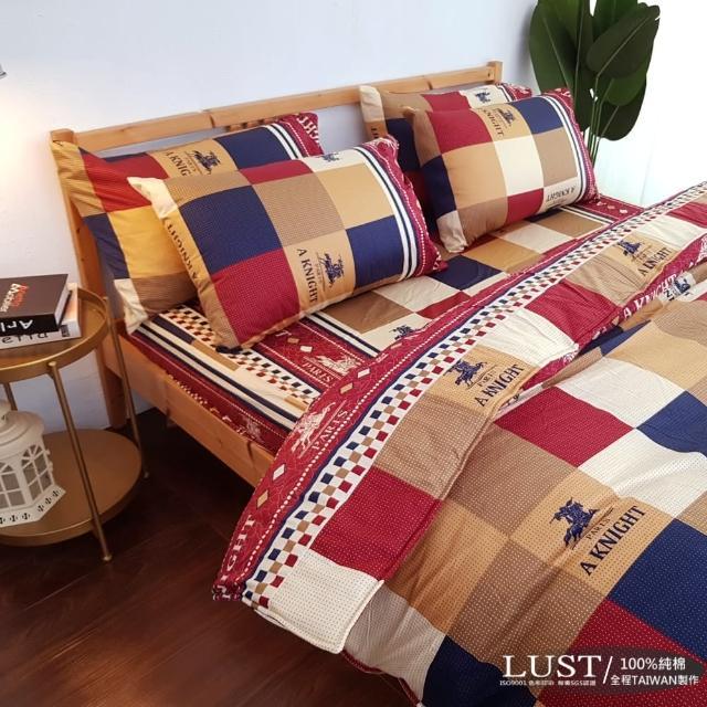 【Lust 生活寢具】羅馬假期100%純棉、雙人加大6尺床包-枕套-舖棉被套6x7尺、台灣製