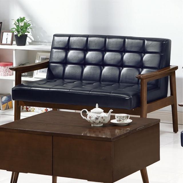 【綠活居】山多拉   皮革雙人沙發椅