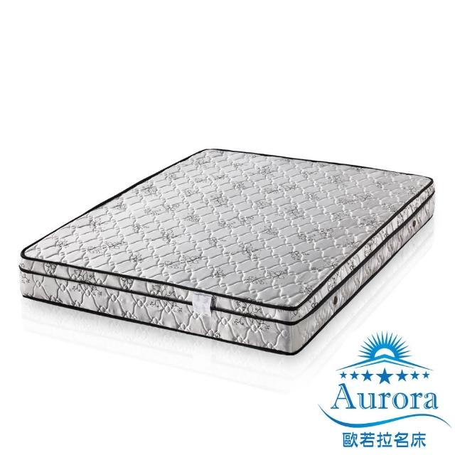 【送透氣舒柔枕x2】歐若拉名床 18mm釋壓棉三線強打高級緹花布獨立筒床墊-雙人特大6X7尺