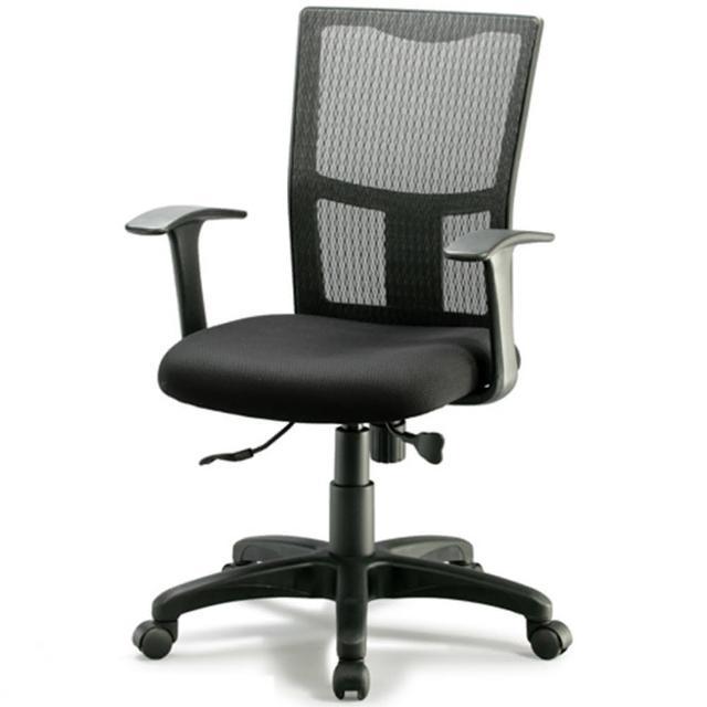 【aaronation愛倫國度-公司貨】藍鑽級透氣舒適高背主管椅(i-RS136TGA)