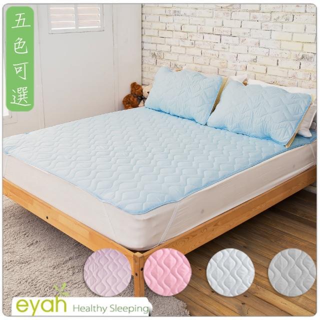 【EYAH宜雅】純色保潔墊△鬆緊帶平面式雙人3件組-含枕墊-2(多色可選)