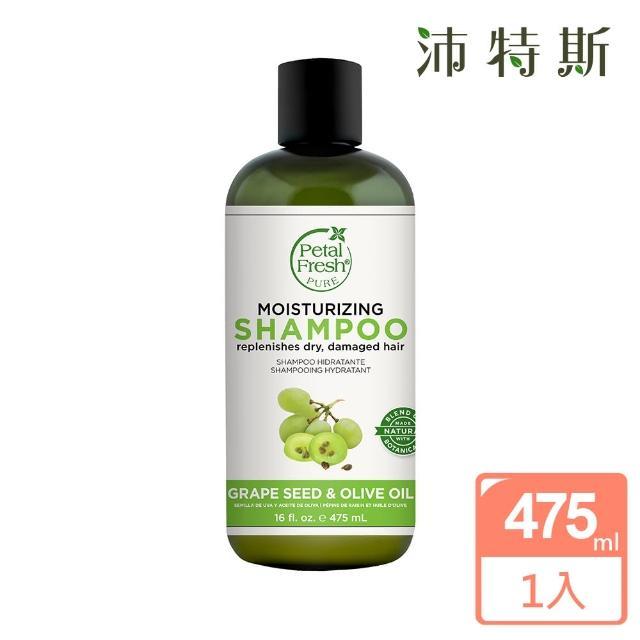【美國 沛特斯】有機成份葡萄籽抗老化洗髮精(無矽靈-16oz-475ml)