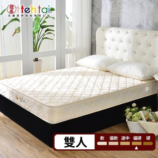 【德泰】經典硬式 彈簧床墊-雙人5尺