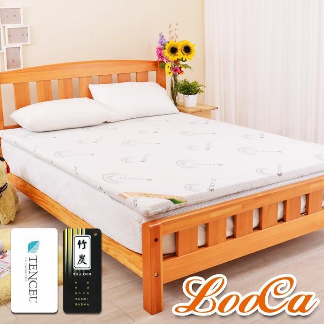 【LooCa】天絲竹炭5cm天然乳膠床墊(加大6尺)