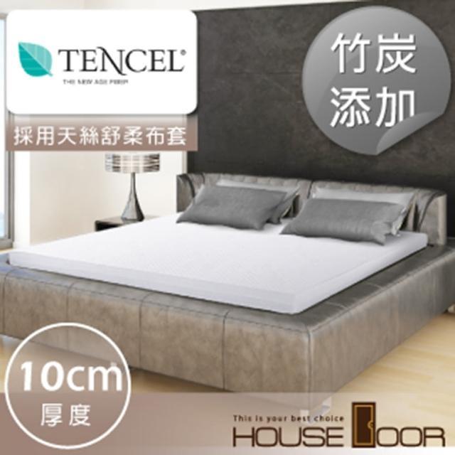【House Door】頂級涼感天絲10cm竹炭平面記憶床墊(單人加大)