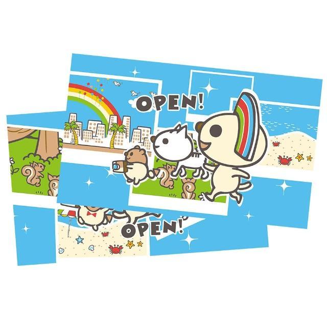 【享夢城堡】OPEN!郊遊趣枕套(2入)