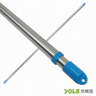 【YOLE悠樂居】加長型不鏽鋼複合管伸縮曬衣桿(4米長)