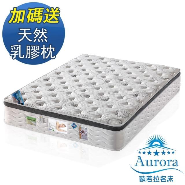【送天然乳膠枕x1】歐若拉名床 威尼斯三線涼感水冷膠莫代爾舒柔布硬式獨立筒床墊-單人特大4尺