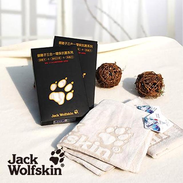 【采棉居】Jack Wolfskin抗菌剪絨方巾(33X33cm)