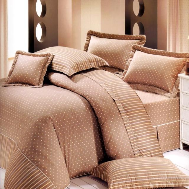 【艾莉絲-貝倫】咖啡點點(6.0呎x6.2呎)三件式雙人加大(100%純棉)枕套床包組(咖啡色)