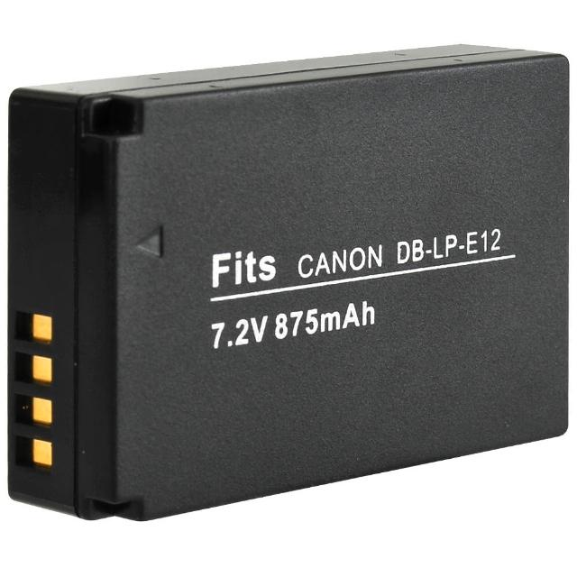 【Kamera】鋰電池 for Canon LP-E12 / LPE12(DB-LP-E12 / LPE12)