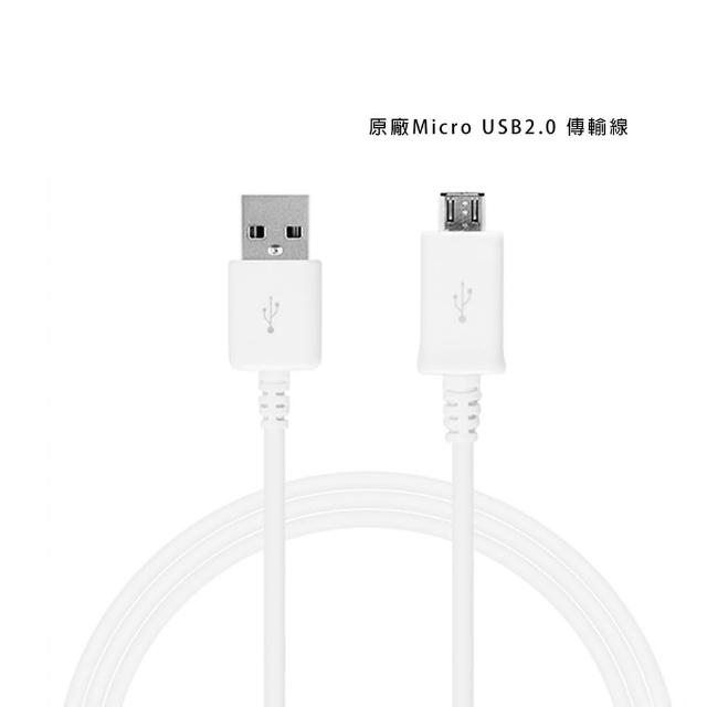 【SAMSUNG】GALAXY Note2 Micro USB2.0 原廠傳輸線(裸裝)