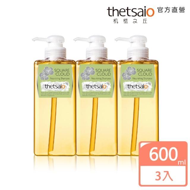 【thetsaio機植之丘】四方雲-修護養髮洗髮乳組(600ml-3入)