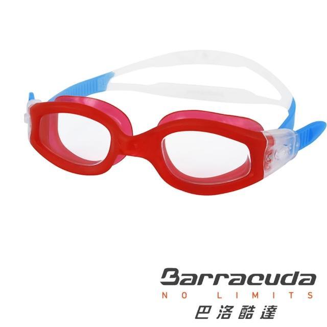 【美國巴洛酷達Barracuda】青少年泳鏡-AQUATEMPO JR#14020(青少年 大鏡面 蛙鏡)