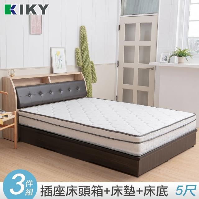 【KIKY】小次郎-皮質加高雙人5尺三件組-床頭箱+床底+床墊(三色可選)