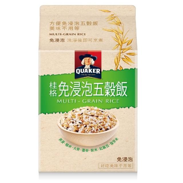 【桂格】免浸泡五穀飯1800g-盒