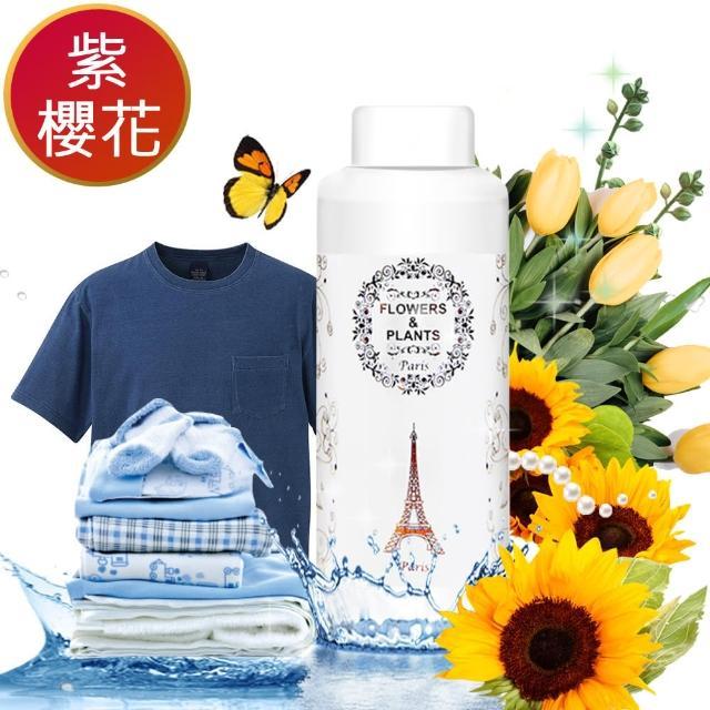 【愛戀花草★買二送三】日本紫櫻花 洗衣除臭香氛精油(100ML五瓶組)