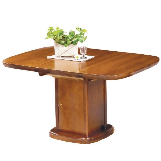 【東京家居】恩里4.6尺柚木摺桌