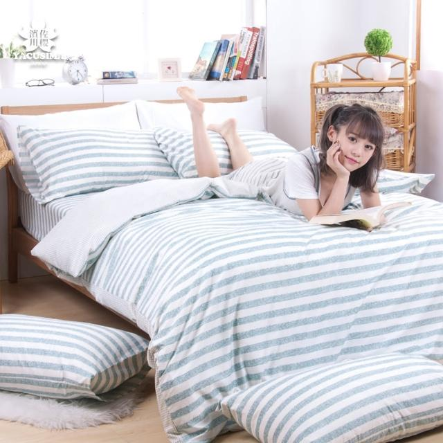 【日本濱川佐櫻-慢活.綠】活性無印風加大四件式床包組