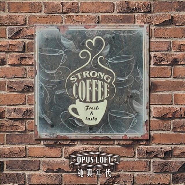 【OPUS LOFT純真年代】仿舊咖啡木板畫-無框畫-掛畫擺飾(MD013 coffee)