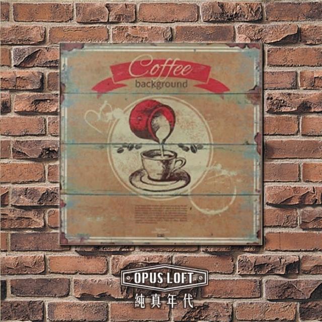 【OPUS LOFT純真年代】仿舊咖啡木板畫-無框畫-掛畫擺飾(MD012 白圈倒咖啡)