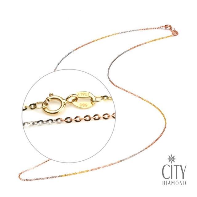 【City Diamond引雅】16吋義大利三色斗圓K金項鍊(白K黃K玫瑰金)