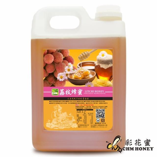 【彩花蜜】台灣荔枝蜂蜜3000g