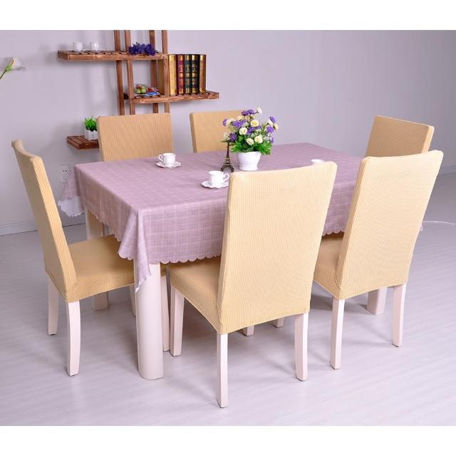 【Osun】歐桑生活 典雅時尚餐椅套、辦公椅子套(4入-組多色可選)