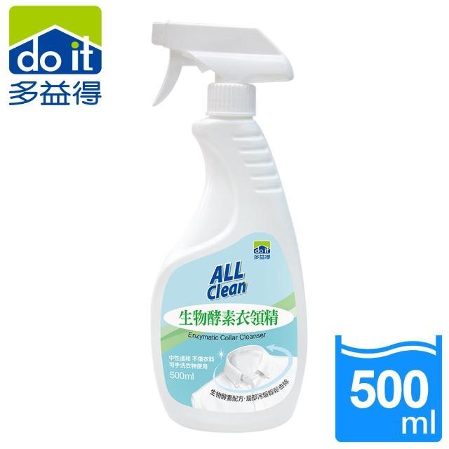 【多益得】All Clean衣領精(500cc無香味)
