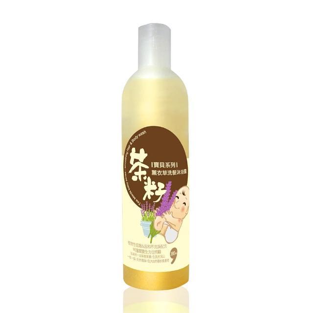 【茶寶】嬰兒洗髮沐浴露(380ml)
